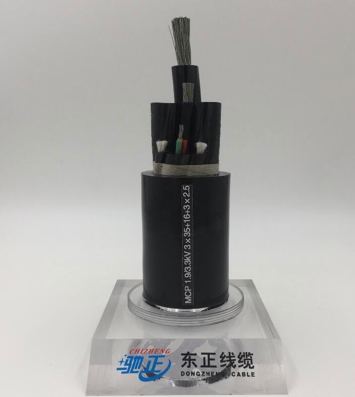 MCP-0.66/1.14煤机屏蔽橡套软电缆